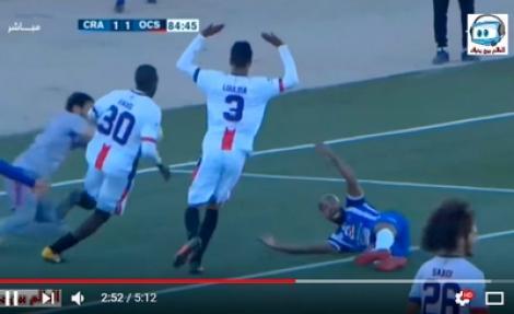 أهداف مباراة شباب الريف الحسيمي واولمبيك آسفي