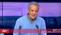 والد الزفزافي يصلُ إلى قناة فرانس24 وهذا ماقاله