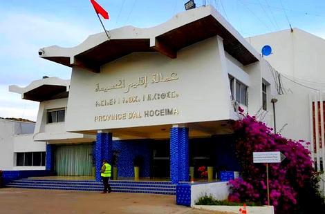 الحسيمة.. ستة أحزاب تتقدم للمنافسة على مقاعد المجلس الإقليمي