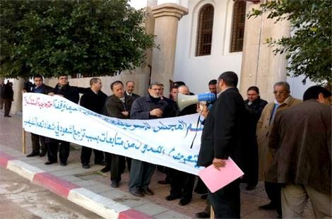 عدول استئنافية الحسيمة يعلقون احتجاجاتهم بعد وعود بتلبية مطالبهم