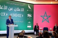 """أخنوش يعلن تشكيل الأغلبية الحكومية بأحزاب """"الأحرار"""" و """"البام"""" و """"الإستقلال"""""""