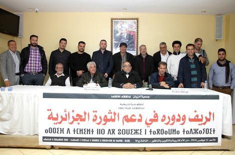 """""""الريف ودوره في دعم الثورة الجزائرية"""" موضوع ندوة بالناظور"""