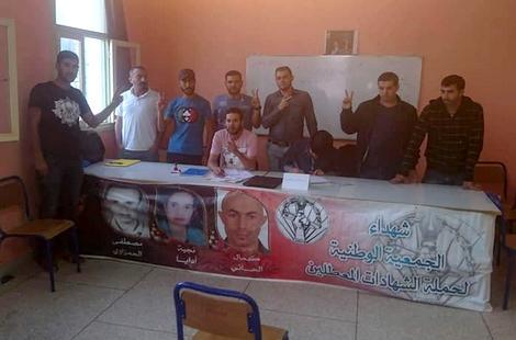 تجديد المكتب المسير لمعطلي فرع بني بوعياش للجمعية الوطنية