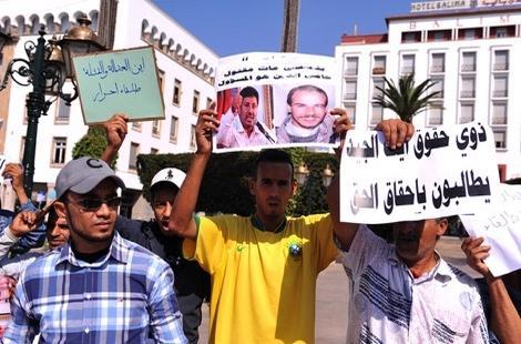 """أحكام بالسجن النافذ لأربعة أعضاء الـPJD متابعين في قضية مقتل """"آيت الجيد"""""""