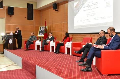بيت الصحافة يناقش دور الاعلام والقضاء وفق مقتضيات دستورية وانتظارات مجتمعية