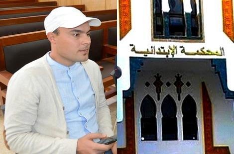 النقابة الوطنية للصحافة المغربية تدعوا القضاء إلى إنصاف الزميل الصحفي حكيم بنعيسى