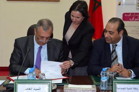 تخصيص 2 مليون و150 ألف درهما لفائدة أنشطة الجمعيات بإقليم الحسيمة