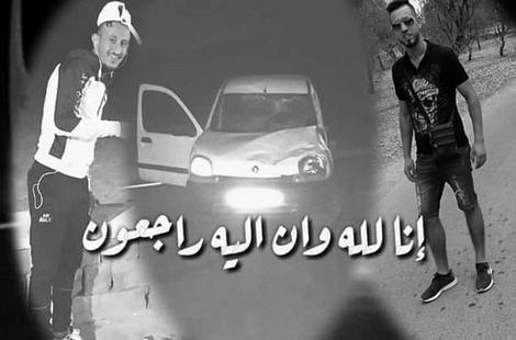 مصرع شخصين في حادثة سير مروعة بجماعة الرواضي بالحسيمة
