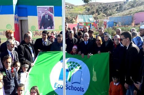 رفع اللواء الأخضر للبيئة بمجموعة مدارس إريانن بجماعة تفروين بالحسيمة