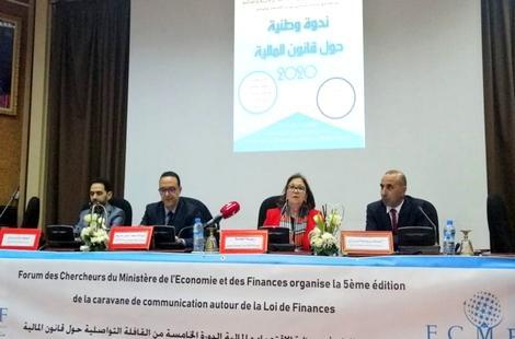 القافلة التواصلية حول قانون المالية لسنة 2020 تحط الرحال بمدينة الحسيمة