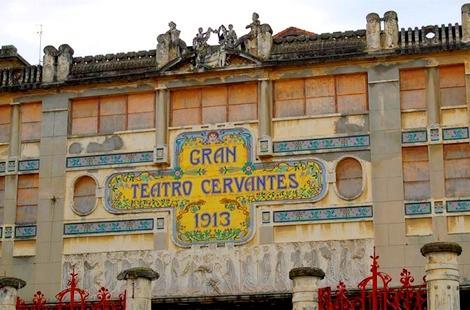 """إسبانيا تتنازل رسميا للمغرب عن ملكية مسرح """"سيرفانتيس"""" في طنجة"""
