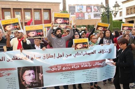 """ائتلاف حقوقي يستعد للاحتجاج أمام البرلمان للمطالبة بإطلاق سراح معتقلي """"حراك الربف"""""""