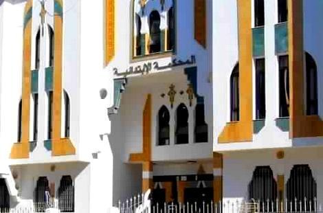 النيابة العامة بالحسيمة تفتح تحقيقا في قرار رئيس جماعة لوطا