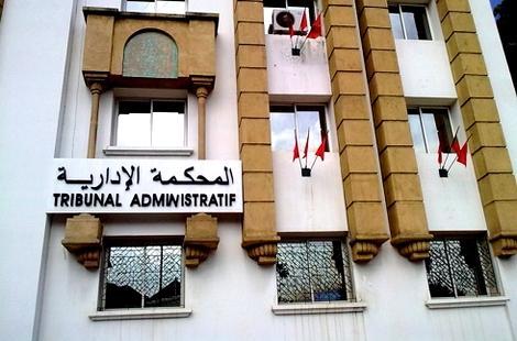 """إدارية فاس ترفض طعون """"البام"""" في نتائج الانتخابات بالحسيمة وبني بوعياش"""