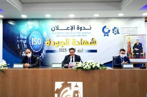 """غرفة التجارة والصناعة والخدمات الجهوية تتسلم شهادة الجودة """"إيزو 9001"""""""