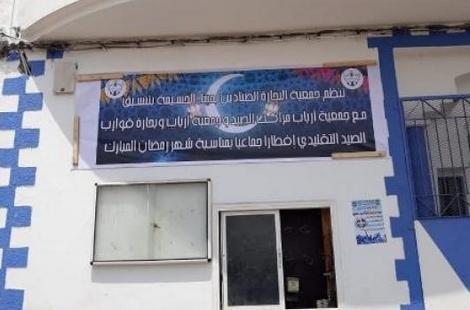 """حوالي 160 مستفيدا يوميا من مبادرة """" إفطار الصائم """" بميناء الحسيمة"""