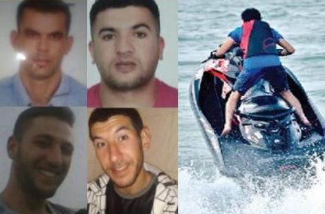"""اختفاء أربعة شبان من الحسيمة حاولوا """"الحريك"""" الى اسبانيا عبر """"الجيتسكي"""""""