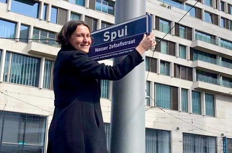 """إطلاق أسماء معتقلي """"حراك الريف"""" على بعض شوارع وأزقة هولندا"""