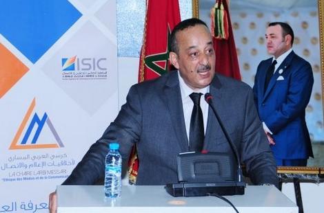 الأعرج: وزارة الثقافة والاتصال حريصة على إدماج اللغة الأمازيغية في الإعلام العمومي