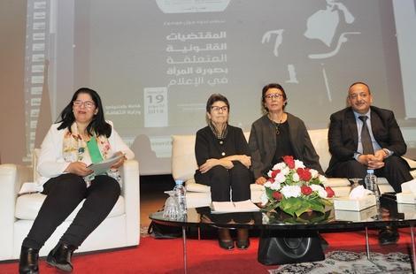 وزير الاتصال الأعرج: الإعلام المغربي غير منصف للمرأة