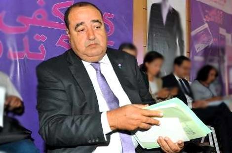 شبيبة اتحادية ترفع شعارات مناوئة في وجه لشكر بسبب تصريحاته في حق الريف