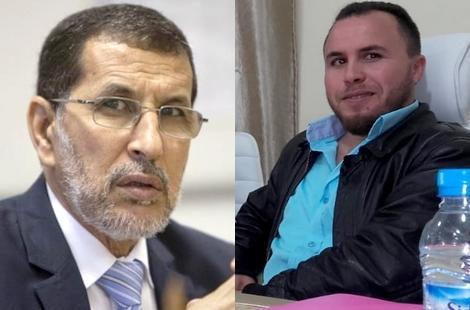 """ابتدائية الحسيمة تدين ابن بني بوعياش الداعي في تدوينة إلى """"ذبح رئيس الحكومة"""" بسنة نافذة"""