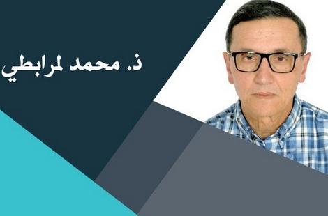 لمرابطي يكتب.. الثقافة المغربية في ضوء الأدب والتاريخ