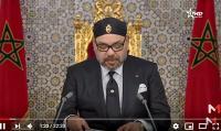 النص الكامل لخطاب عيد العرش