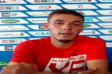لاعب شباب الريف الحسيمة يلتحق بالدوري المصري