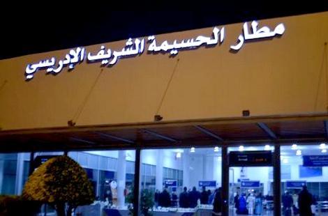 بسبب كورونا.. مطار الحسيمة يسجل انخفاضا في حركة العبور بنسبة 81 في المائة