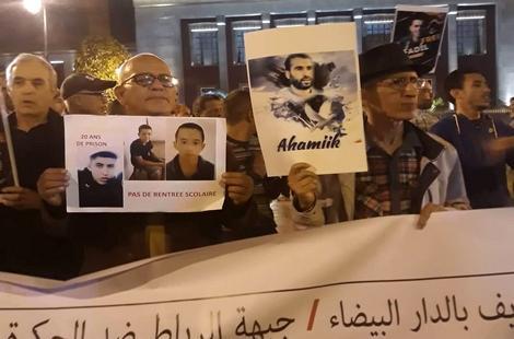 وقفة احتجاجية أمام البرلمان للمطالبة بإطلاق سراح معتقلي الريف