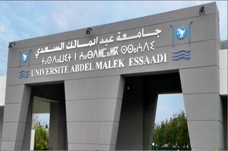 فيروس كورونا يتسبب في وفاة رئيس جامعة عبد المالك السعدي