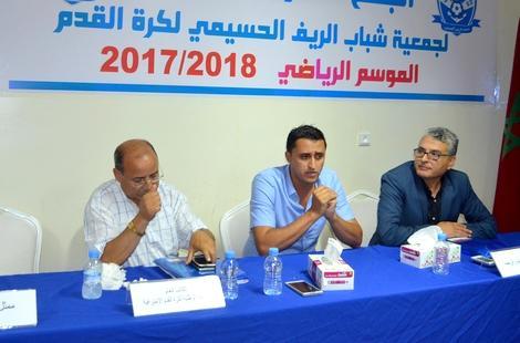 """نادي شباب الريف الحسيمي يصفي """"تركة"""" الحتاش والحمداوي"""
