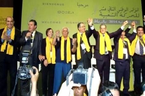 """حزب """"السنبلة"""" يُشيد بحياد الداخلية ويدعو لنقاش سياسي جاد"""