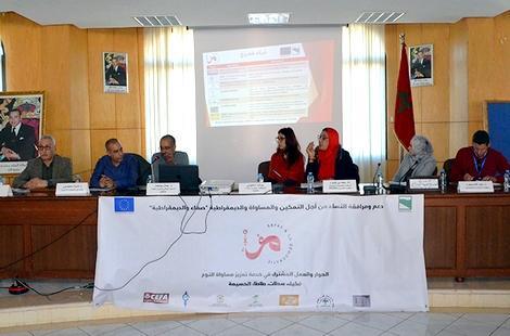 """إعطاء انطلاقة مشروع """"صفاء والديمقراطية"""" للمساواة بين الجنسين بالحسيمة"""