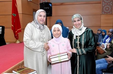 المجلس العلمي بطنجة يتوّج و يحتفي بحافظات القران الكريم