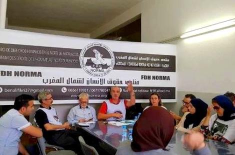 الـFDH بالحسيمة تطالب بوقف الاجراءات التأديبية في حق معتقلي حراك الريف