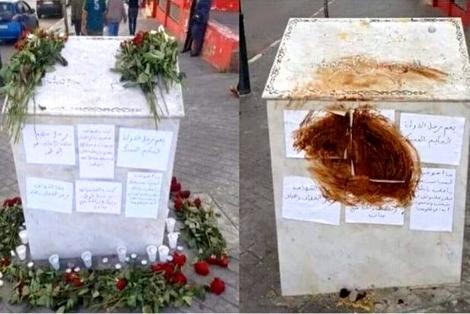 مجهولون يدنسون النصب التذكاري لشارع عبد الرحمان اليوسفي بطنجة