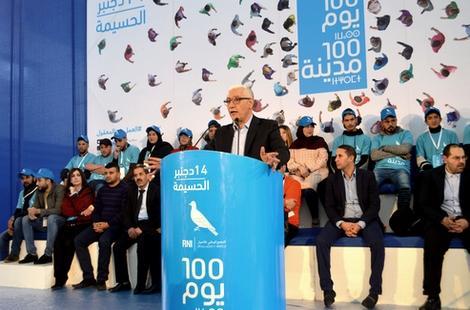 ساكنة مدينة الحسيمة تُقاطع مهرجان حزبي لرفاق عزيز أخنوش