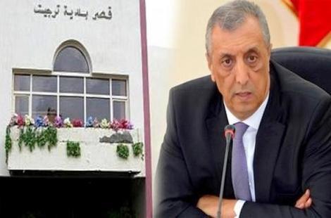 الحسيمة.. اعادة انتخاب رئيس جديد لجماعة ترجيست خلفا للخمليشي المنتمي لحزب أخنوش