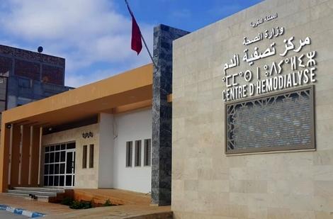 كريمة أقضاض تلتمس من المجالس المنتخبة دعم مركز القصور الكلوي الجديد بامزورن