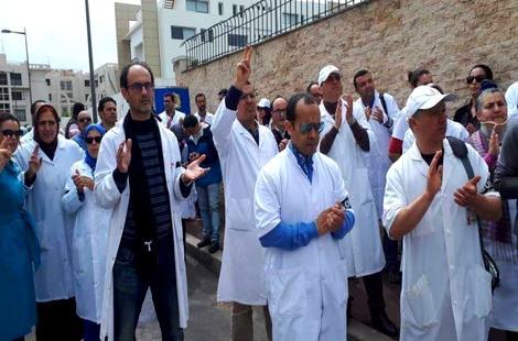 نسبة نجاح إضراب الأطر الطبية بجهة الشمال بلغت نسبة 90 في المائة