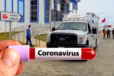 تسجيل 9 إصابات جديدة بفيروس كورونا بإقليم الحسيمة