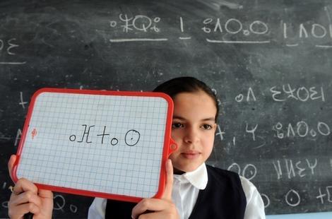 """""""لجنة التعليم"""" بمجلس النواب تحسم جدل كتابة اللغة الأمازيغية بـ""""تفيناغ"""
