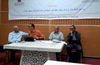 المنظمة المغربية لحقوق الإنسان تنظم تكوينا بالحسيمة حول الديمقراطية وحقوق الإنسان