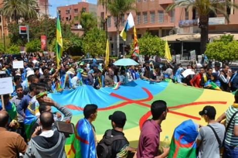 قريبا..عقود الزواج وجوازات السفر بالأمازيغية